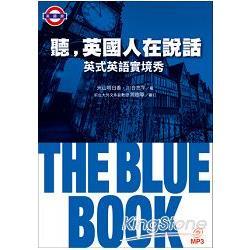 聽,英國人在說話:THE BLUE BOOK英式英語實境秀