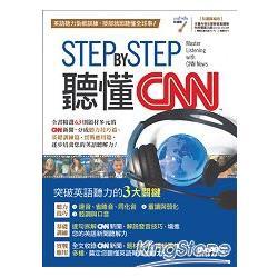 Step by step聽懂CNN