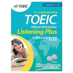多益測驗官方全真聽力試題完全解析 = TOEIC official skill builder listening plus