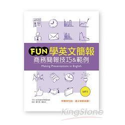 Fun學英文簡報 : 商務簡報技巧&範例 /