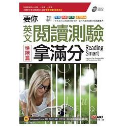 Reading smart. improving your reading ability and comprehension skills /