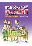 輕鬆學英語構詞 Word Formation in Action through Pictures