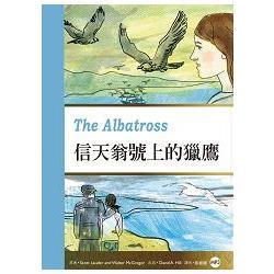 信天翁號上的獵鷹 The Albatross (25K彩圖英漢對照+1 MP3)