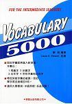 VOCABULARY 5000