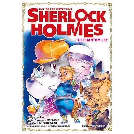 THE GREAT DETECTIVE SHERLOCK HOLMES – THE PHANTOM CRY