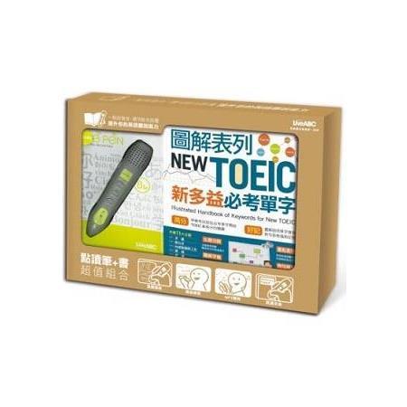 LiveABC超值組合—點讀筆+圖解表列NEW TOEIC新多益必考單字