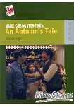 MABEL CHEUNG YUEN-TING`S AN AUTUMN`S TALE(秋天的童話)