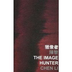 獵像者 The Image Hunter