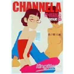 CHANNEL A愛情雜誌