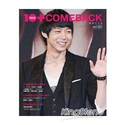 10+COMEBACK國際中文版