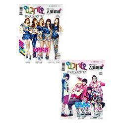 人氣歌謠No11-KARA & B1A4 國際中文版雙封面