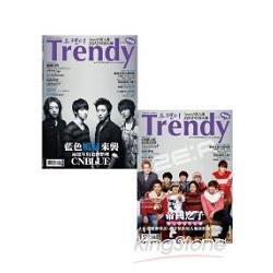 TRENDY偶像誌 No.32:SPECIAL 2012情人節特別企劃─CNBLUE&ZE:A帝國之子雙封面