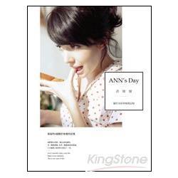ANN's Day:關於美好的味覺記憶
