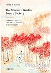 The Southern Garden Poetry Society:Literary C