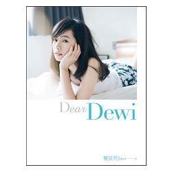Dear Dewi