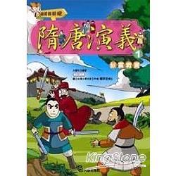隋唐演義(1)叔寶救駕(附VCD)