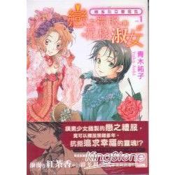 維多利亞薔薇色(01)