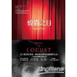 蝗蟲之日The Day of the Locust
