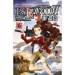 噩盡島II =  Island II : end of nightmare /