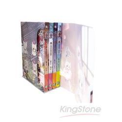诱狐1-4盒装套书