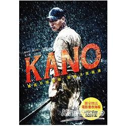 KANO:棒球 只是場景-態度 才是靈魂