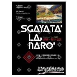 Sgaya Ta, La, Naro, 部落‧斯卡也答(泰雅語版)