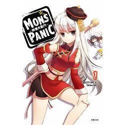 MONS☆PANIC~妖怪大亂鬥~