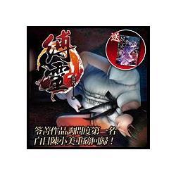 恐怖小說名家‧笭菁:陳小美系列套書(送:小說《妖火:異遊鬼簿》)