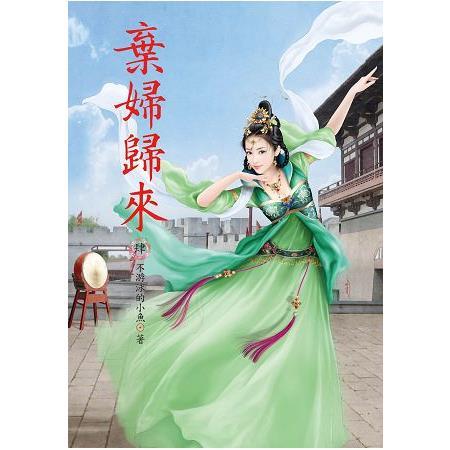 N2902異世淘寶女王[2]-作...