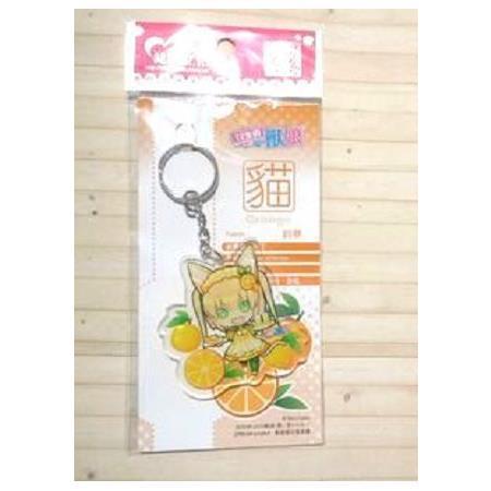 12生肖獸娘 X 台灣水果 貓【柳丁】壓克力鑰匙圈