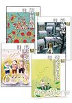 張曼娟成語學堂1套書(共4冊)