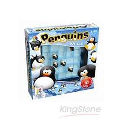 冰上企鵝大挑戰