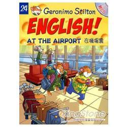 在機場裏At The Airport(附光碟)