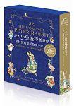 走入小兔彼得的世界:波特經典童話故事全集-150誕辰紀念版