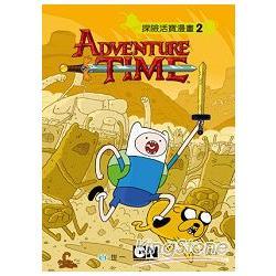 探險活寶漫畫 2