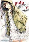 PULP 02輕小說