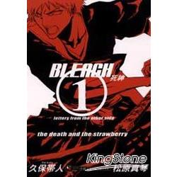 死神BLEACH letters from the other side  01