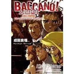 BACCANO!大騷動!(02) 1931 鈍行篇 The Grand Punk Railroad