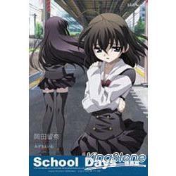 School Days 世界篇 輕小說 限