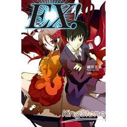 EX! 01小說