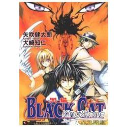 黑貓BLACK CAT 03小說