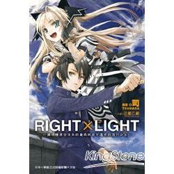 Right x light :  讓物體平空消失的魔術師與半透明的飛行少女 /