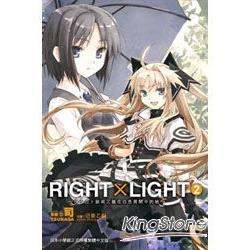 RIGHT X LIGHT(02)