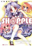 SH~PPLE ^(雙子麗人^) 02 輕小說