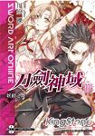 Sword Art Online刀劍神域04妖精之舞