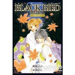 BLACK BIRD~黑鳥戀人~-MISSING-