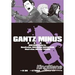 GANTZ殺戮都市Minus(全)