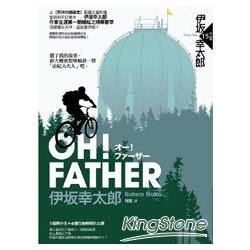 OH!FATHER /