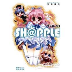 SH~PPLE^(雙子麗人^)08