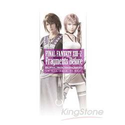 FINAL FANTASY XIII-2Fragments Before(全)